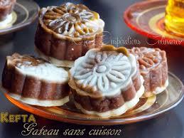 cuisine facile sans four kefta gâteau algérien sans cuisson le cuisine de samar