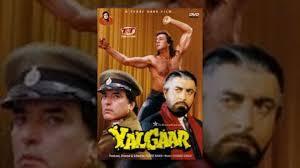 yalgaar full movie sanjay dutt full movies manisha koirala