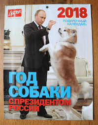 Current Local Time In Vladimir by Russians Go Barking Mad For Bizarre Calender Showing Feared