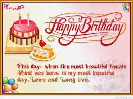 singing text message for birthday birthday quotes quotesblog net