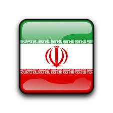 National Flag Iran Iran Clipart Clipground