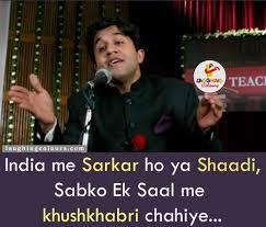 Meme Laugh - laughing colours colors images quotes good morning facebook rajesh