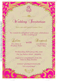 wedding cards design single page diy email wedding card template 13 gold leaf frame
