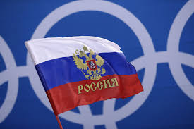 Olimpics Flag Russian Athlete Suspected Of Doping At Olympics Latest News