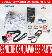 lexus es330 timing belt factory new lexus gs430 oem complete timing belt kit w water pump
