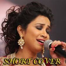 krishna cottage short bepanah pyaar hai suna suna lyrics and by