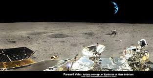 Moon Flag From Earth Time For Earth To Bid China U0027s Yutu Moon Rover Farewell