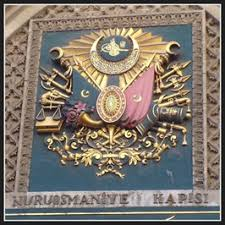 Ottoman Emblem Coat Of Arms Of The Ottoman Empire Grand Bazaar Istanbul