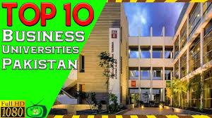 10 business universities in pakistan hec ranking 2016 youtube