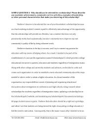 Resume Essay Example by I Believe Essay Topics