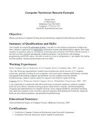 pc technician resume sample view sample resume membership support