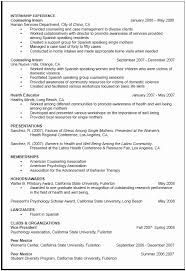 resume exles professional memberships and associations unlimited graduate resume exles fresh psychology student resume