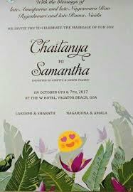 Weeding Card Samantha Chaitanya Wedding Card Tollywood News Tollywood