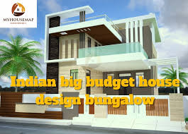 Small Bungalow House Plans Bungalow by Mhmdesigns Elevation Design Front Building Designs