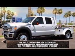 ford f550 truck for sale 2016 ford f550 versatile hauler truck for sale
