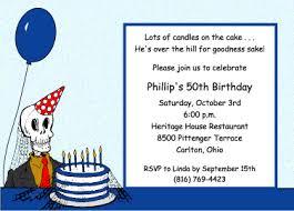skeleton birthday invitation