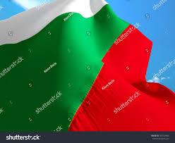 Bulgarian Flag Wallpaper Bulgarian Flag 3d Waving Flag Design Stock Illustration 703724485