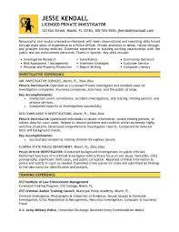 surveillance agent cover letter