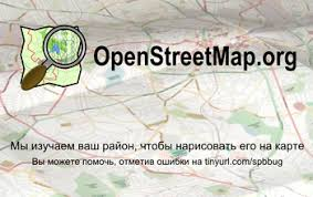 Maps For Business Cards Business Card Openstreetmap Wiki