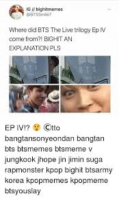 Where Did Memes Come From - 25 best memes about bts bts memes