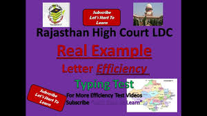 efficiency test real example of letters rajasthan highcourt