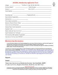 cc spaulding alumni assoc inc membership form church template pdf
