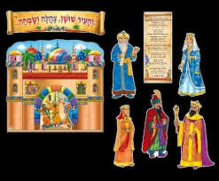 purim puppets puppets and shushan