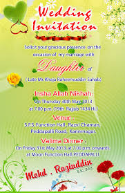 Indian Invitation Card Wedding Invitation Card Design Free Download Naveengfx