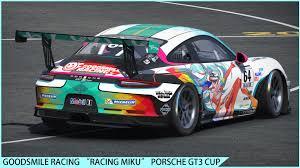 porsche gt3 cup goodsmile racing porsche gt3 cup