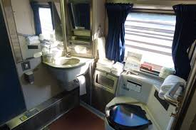 amtrak bedroom u2013 helpformycredit com