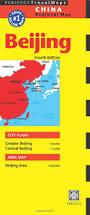 beijing travel map fourth edition china regional maps periplus