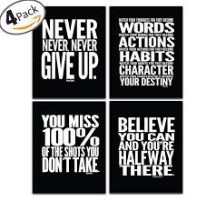 amazon com motivational poster 8