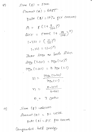 compound interest rd sharma class 8 solutions ex 14 3