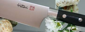 high end kitchen knives hattori forum high end chefs knives japanese knife japanese