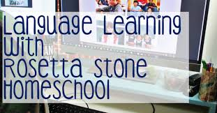 Rosetta Stone Help Desk Learning With Rosetta Stone Homeschool