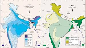 Show Me A Map Of India by Types Of Forest Youtube