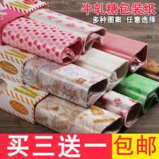 hamburger wrapping paper usd 7 29 nougat wrapping paper hamburger wrapping paper sugar