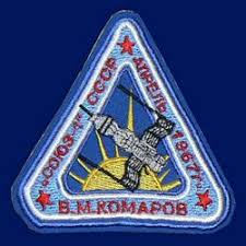 soviet space mission patches