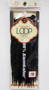 crochet braids in maryland md senegalese loop twist 12 32 twisted crochet braid 6 75