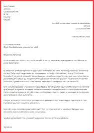 modele lettre de motivation femme de chambre lettre de motivation exemple type modèle gratuit de lettre