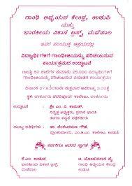 Invitation Card In English Wedding Invitation Wording Cordially Yaseen For