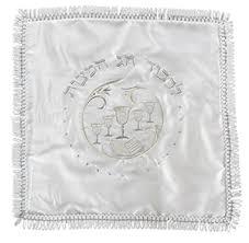 messianic seder haggadah passover haggadah seder plates teachings and more
