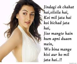 quotes images shayari very sad shayari wallpaper hindi quotes images hd top 2017