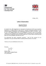 Team Leader Cover Letter Examples by Electronic Assembler Cover Letter Sample Livecareer Production