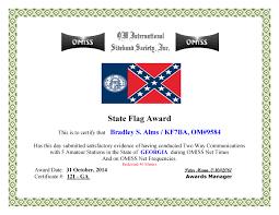 State Flag Georgia Omiss U2013 State Flags U2013 Kf7ba