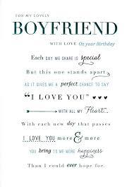 for my lovely boyfriend birthday card ebay
