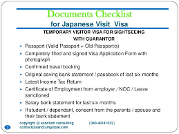 Japanese Embassy Letter Of Invitation invitation letter for visa application in japan essay help