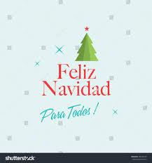 christmas card christmas tree stars logo stock vector 486406135