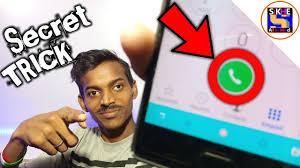 Mobile K He Mobile Dialer Hidden Feature Youtube