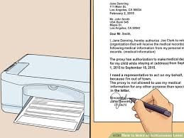 how to make an authorization letter when and how